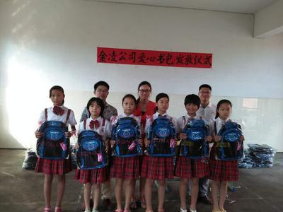 2016年马埠金凌小学捐赠活动